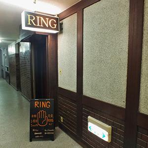 占い&BAR RING