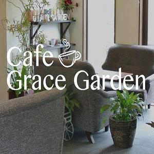 Grace Garden グレース ガーデン