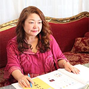 THIDA OKINAWA