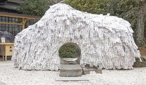安井金比羅宮