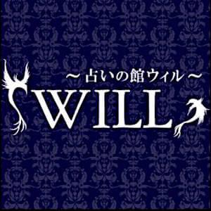 占いの館WILL 渋谷店
