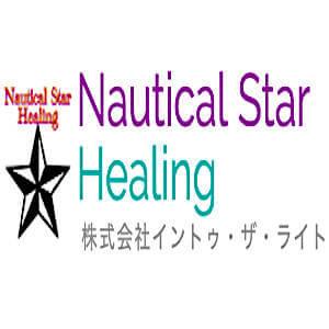 Nautical star healing