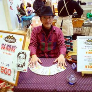 占い師NAO(猫目堂商店)
