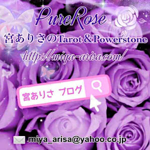 PureRose