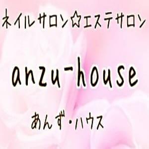 あんずハウス(anzu-house)