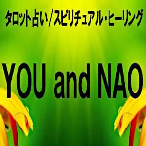 タロット占い・ヒーリング YOU&NAO