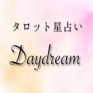 タロット占い Daydream