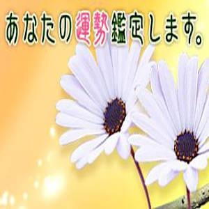 田中気学堂