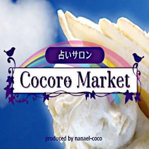 Cocoro Market