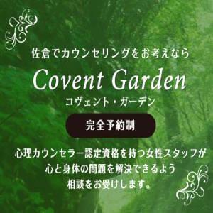CoventGarden