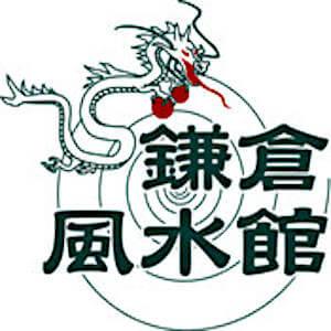 鎌倉風水館