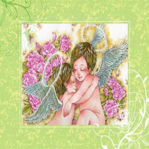 Spiritual Healing ERI