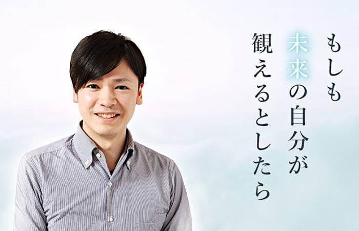 吉村カウンセリング ライヴ・ローディケーション