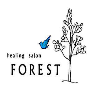 ヒーリングサロン FOREST
