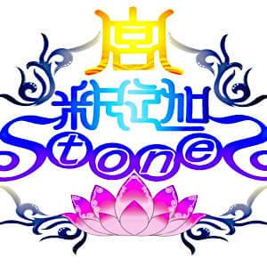 宮釈迦(ぐうしゃか)