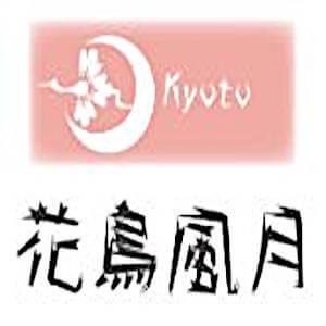 Kyoto花鳥風月