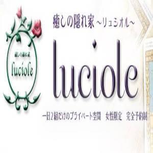 luciole(リュシオル)