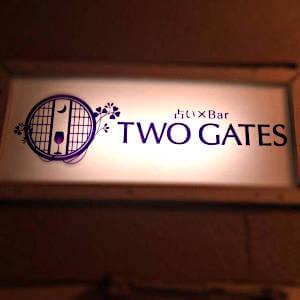 占いバー TWO GATES