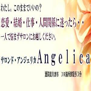 Salon de Angelica