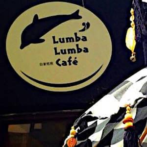 カフェ ルンバルンバ