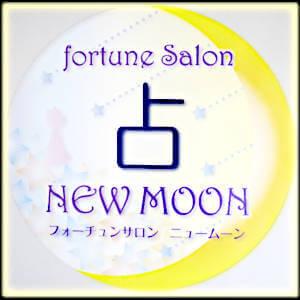 fortune salon NEW MOON
