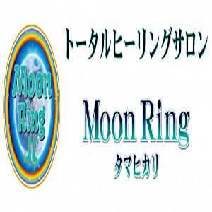 トータルヒーリングサロン Moon Ring