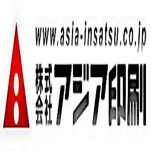 アジア印刷
