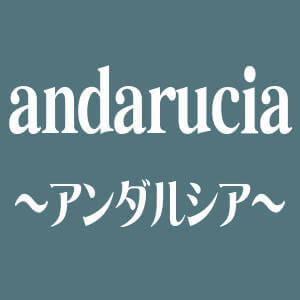 andarucia(アンダルシア)